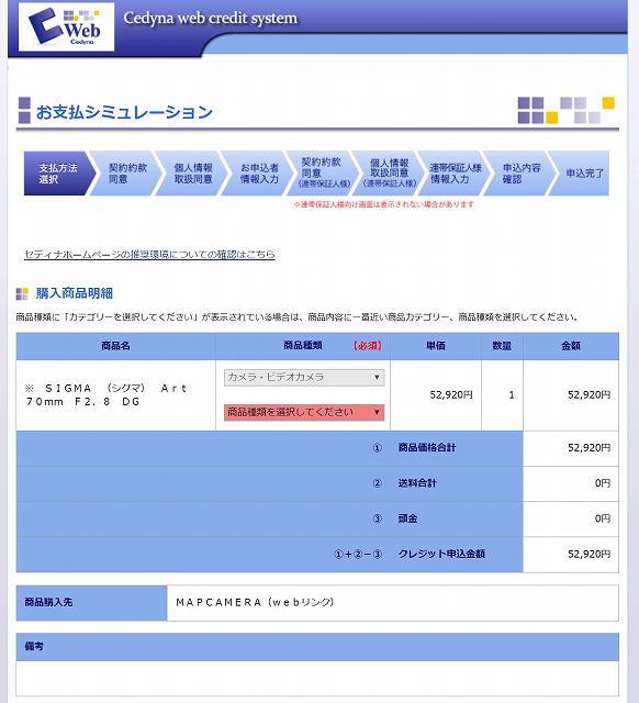 f:id:haru_hobby:20180808064408j:plain