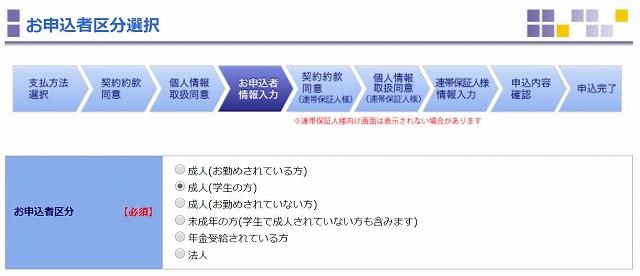f:id:haru_hobby:20180808065122j:plain