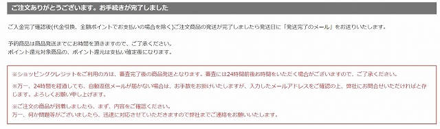f:id:haru_hobby:20180808065606j:plain