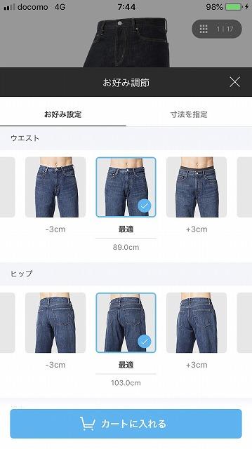 f:id:haru_hobby:20181006074746j:plain