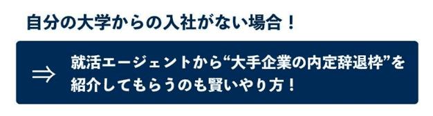 f:id:haru_na2020:20210820113423p:plain