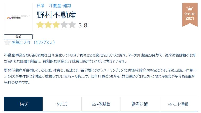 f:id:haru_na2020:20210914223453p:plain