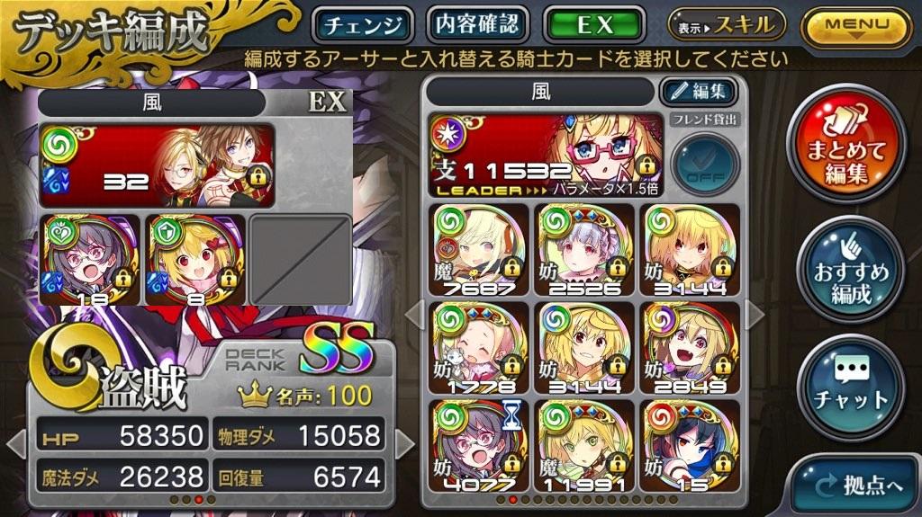 f:id:haru_no_imo:20170604203707j:plain