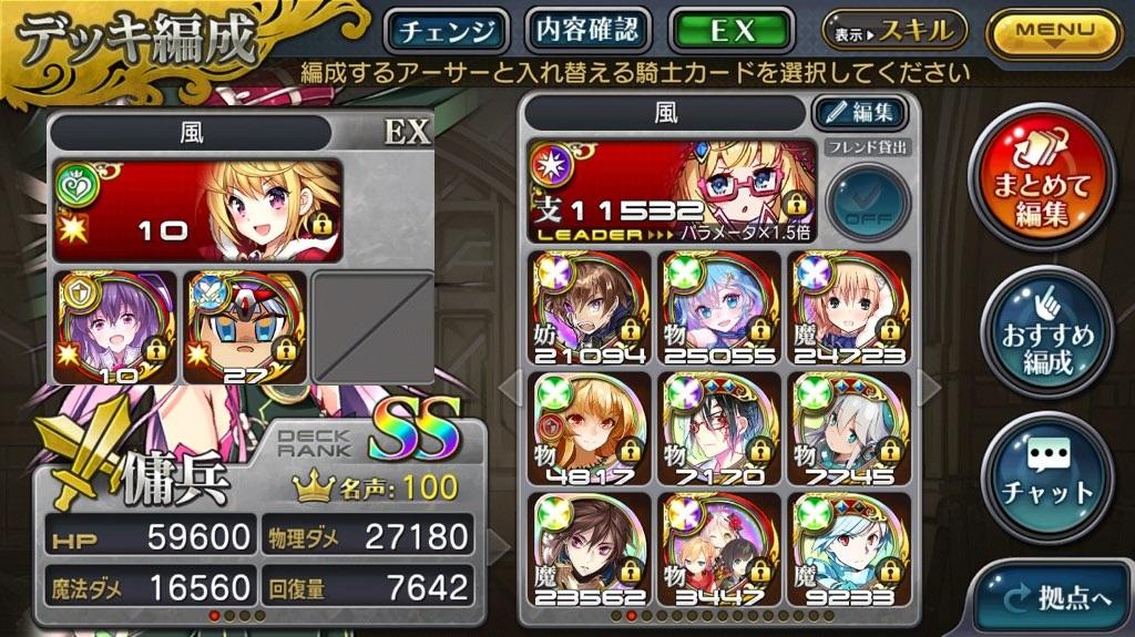 f:id:haru_no_imo:20170604203713j:plain