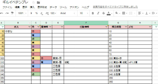 f:id:haru_no_imo:20180227145107p:plain