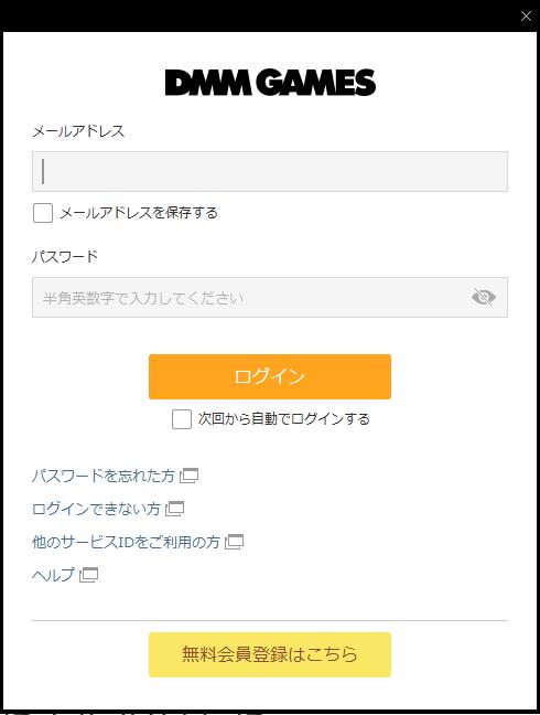f:id:haru_no_imo:20180302210612p:plain