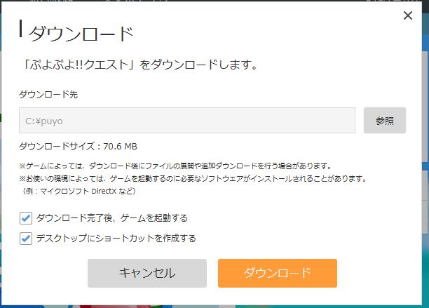 f:id:haru_no_imo:20180302210615p:plain