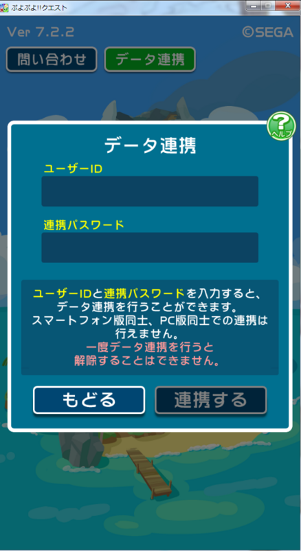 f:id:haru_no_imo:20180302210621p:plain