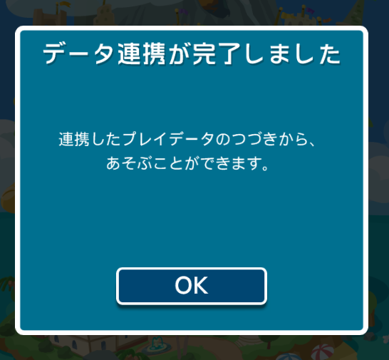 f:id:haru_no_imo:20180302210624p:plain