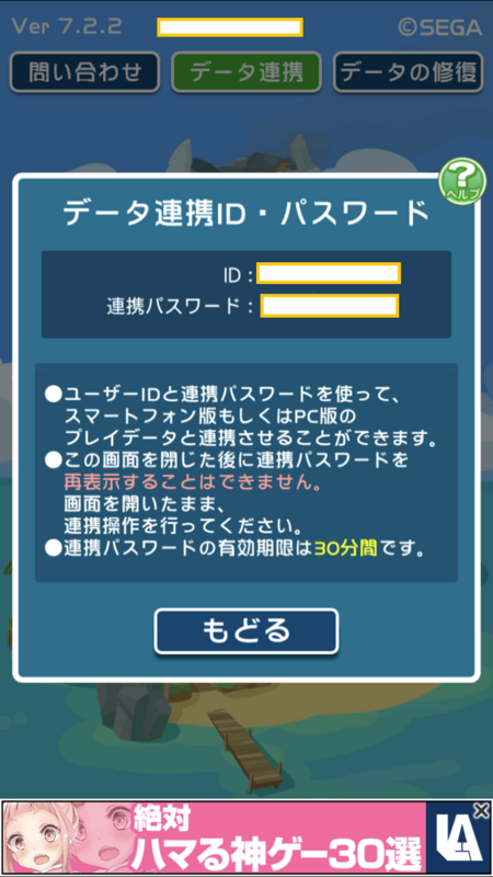 f:id:haru_no_imo:20180302210630p:plain