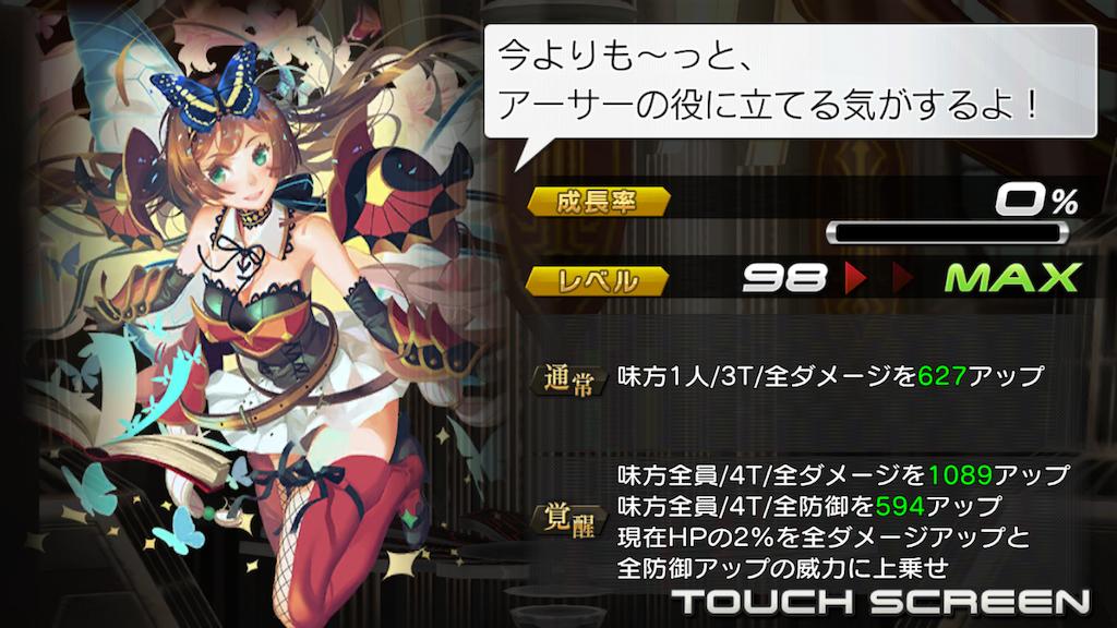 f:id:haru_no_imo:20180523090354p:image