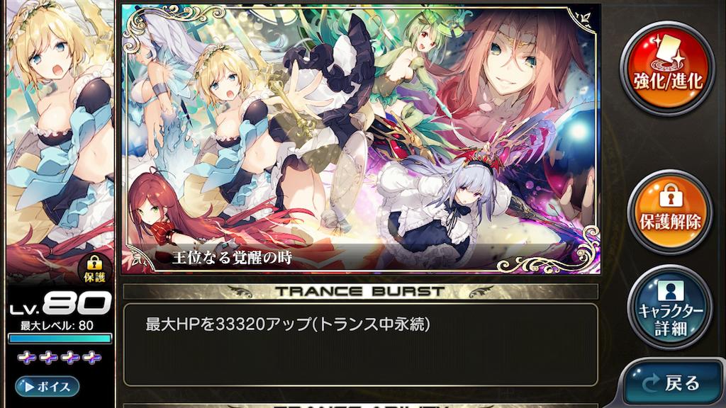 f:id:haru_no_imo:20180704121335p:image