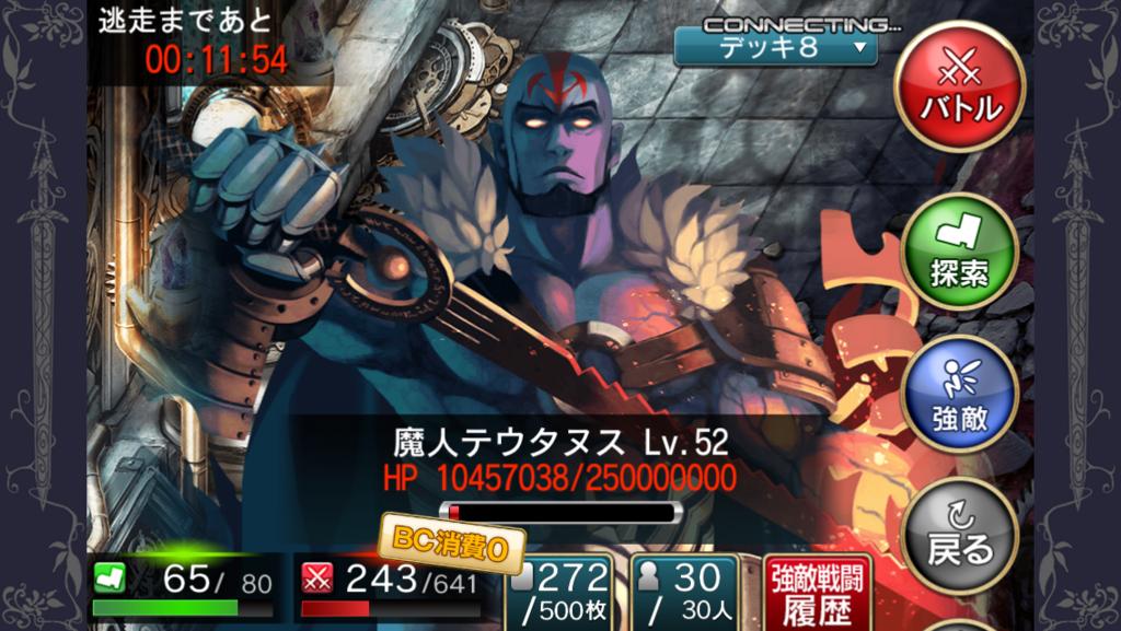 f:id:haru_no_imo:20180809214712p:plain:w500
