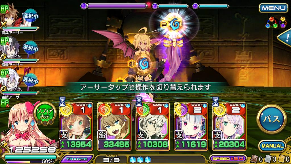f:id:haru_no_imo:20180813122823p:plain:w500