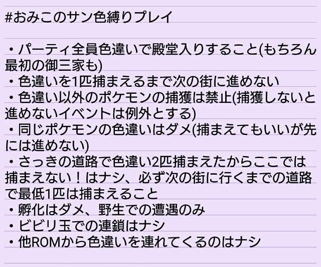 f:id:haru_ominaeshi:20170704164420j:image