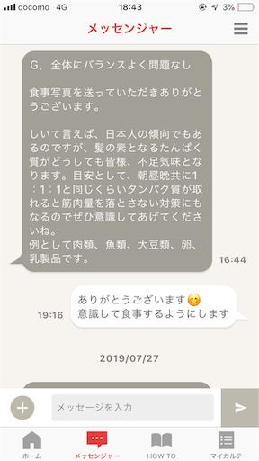 f:id:haru_pom:20190731235559p:image