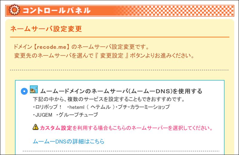 f:id:haru_recode:20170402144204p:plain