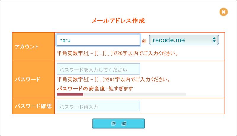 f:id:haru_recode:20170402152900p:plain