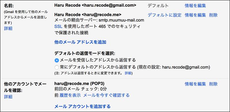 f:id:haru_recode:20170402164040p:plain