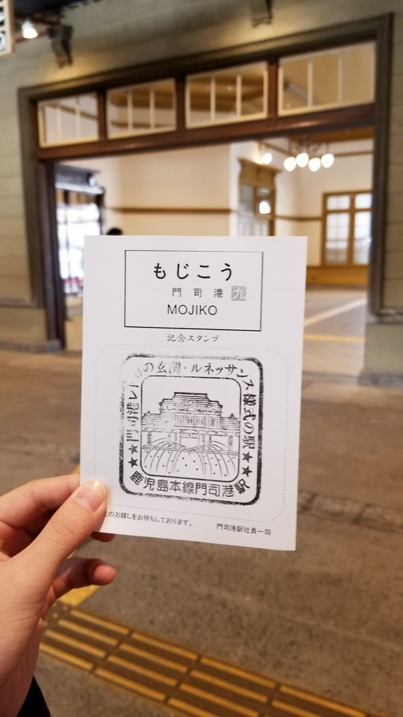 f:id:haru_tototo:20190108105059j:plain