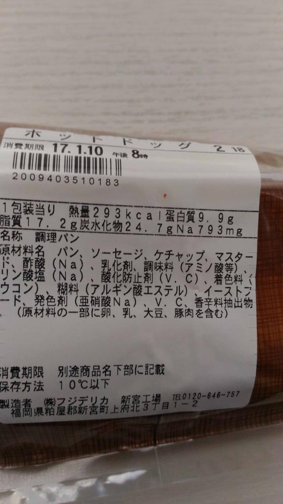 f:id:haru_z1k:20170109091711j:plain