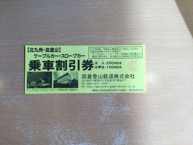 f:id:haru_z1k:20171107110855j:plain