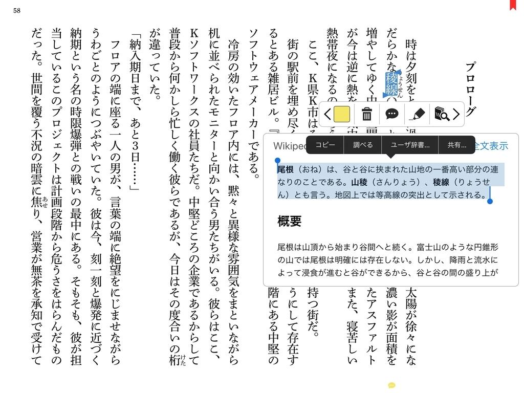 f:id:haru_z1k:20190126194652j:plain