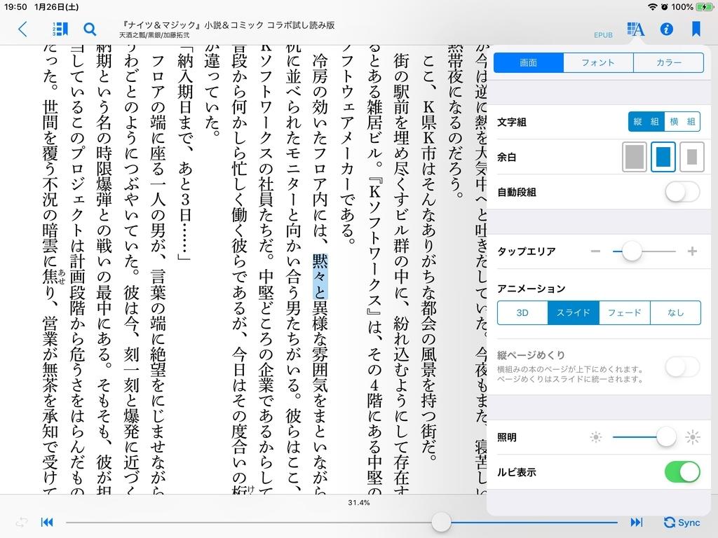 f:id:haru_z1k:20190126195043j:plain