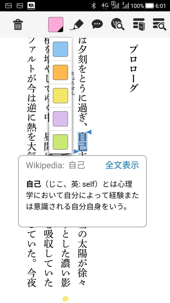 f:id:haru_z1k:20190127210359j:plain