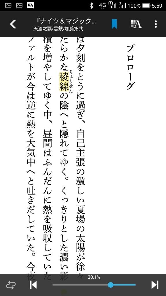 f:id:haru_z1k:20190127214802j:plain