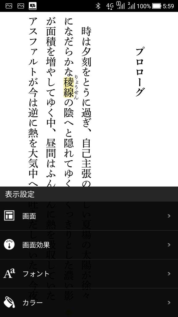 f:id:haru_z1k:20190127215733j:plain
