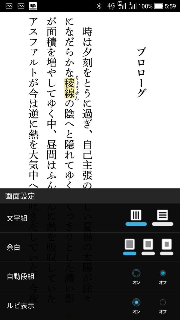 f:id:haru_z1k:20190127220105j:plain