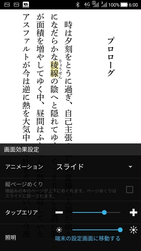 f:id:haru_z1k:20190127220157j:plain