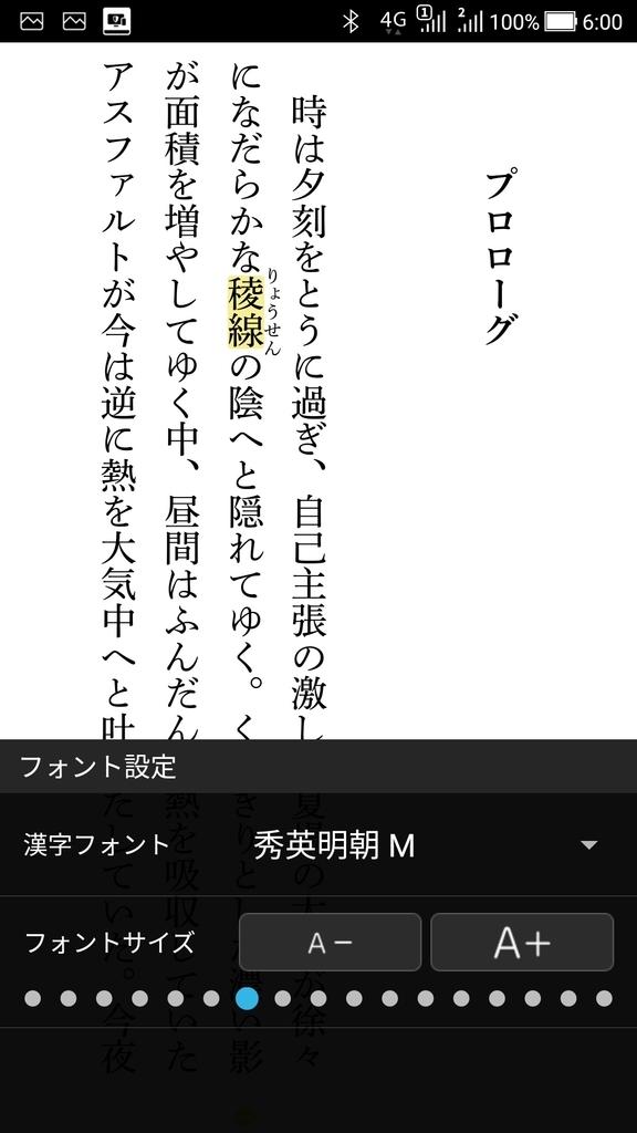 f:id:haru_z1k:20190127220653j:plain