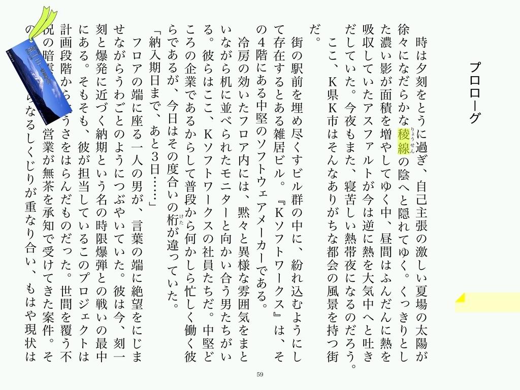 f:id:haru_z1k:20190127225002j:plain