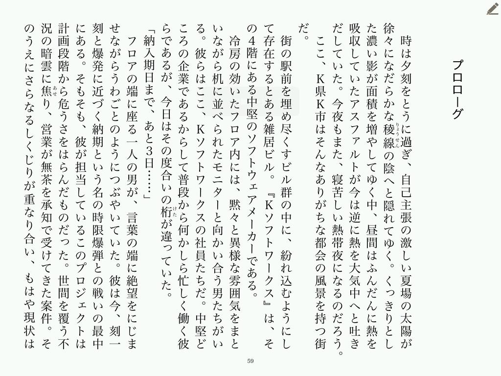 f:id:haru_z1k:20190127225335j:plain