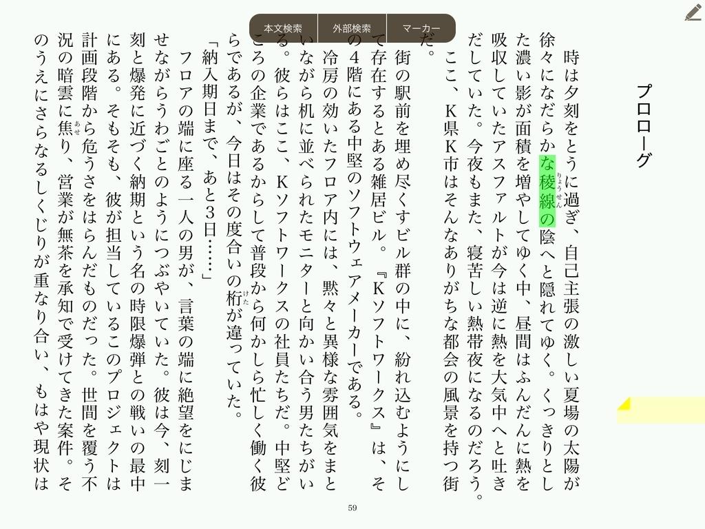 f:id:haru_z1k:20190127225502j:plain