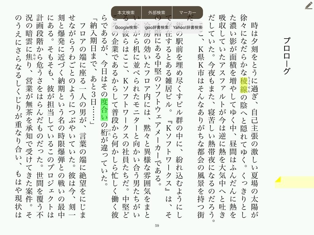 f:id:haru_z1k:20190127232113j:plain