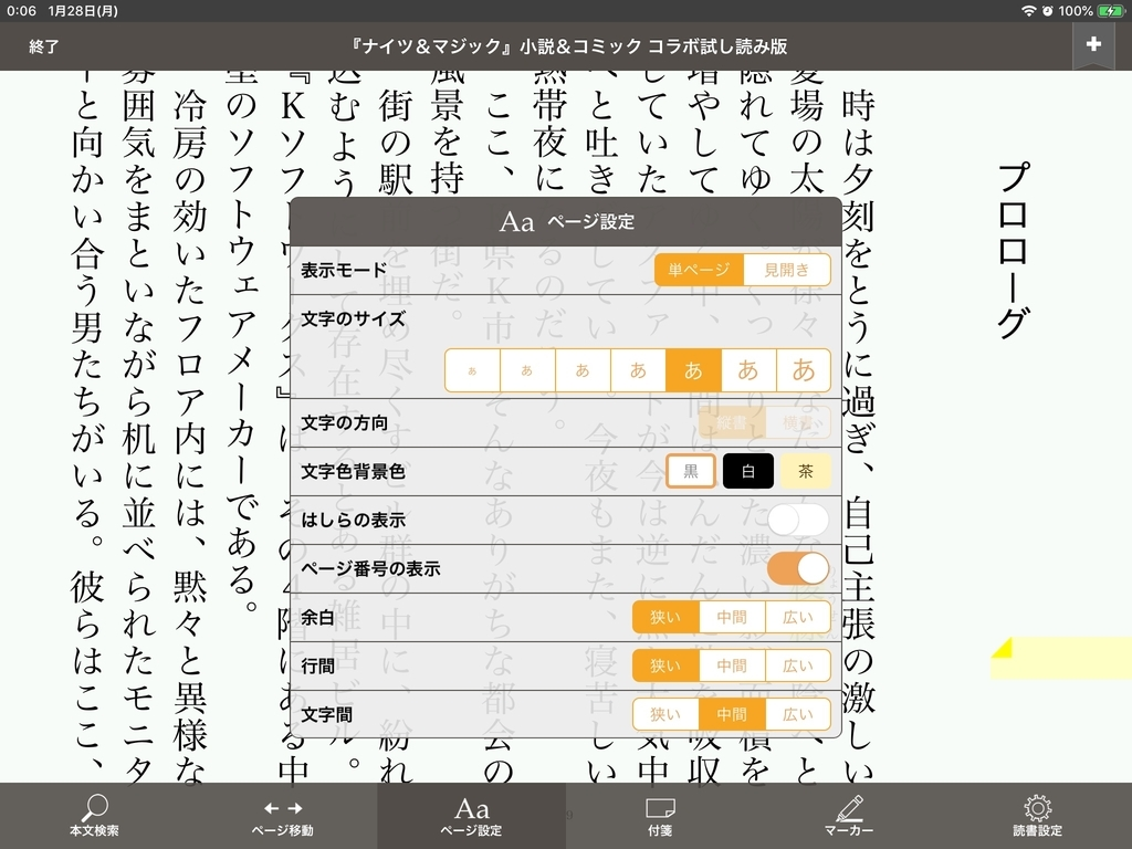 f:id:haru_z1k:20190128000605j:plain