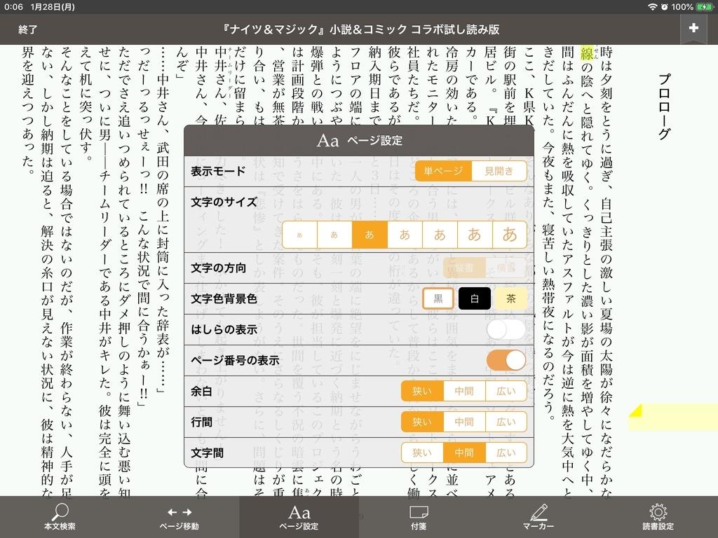 f:id:haru_z1k:20190128000613j:plain