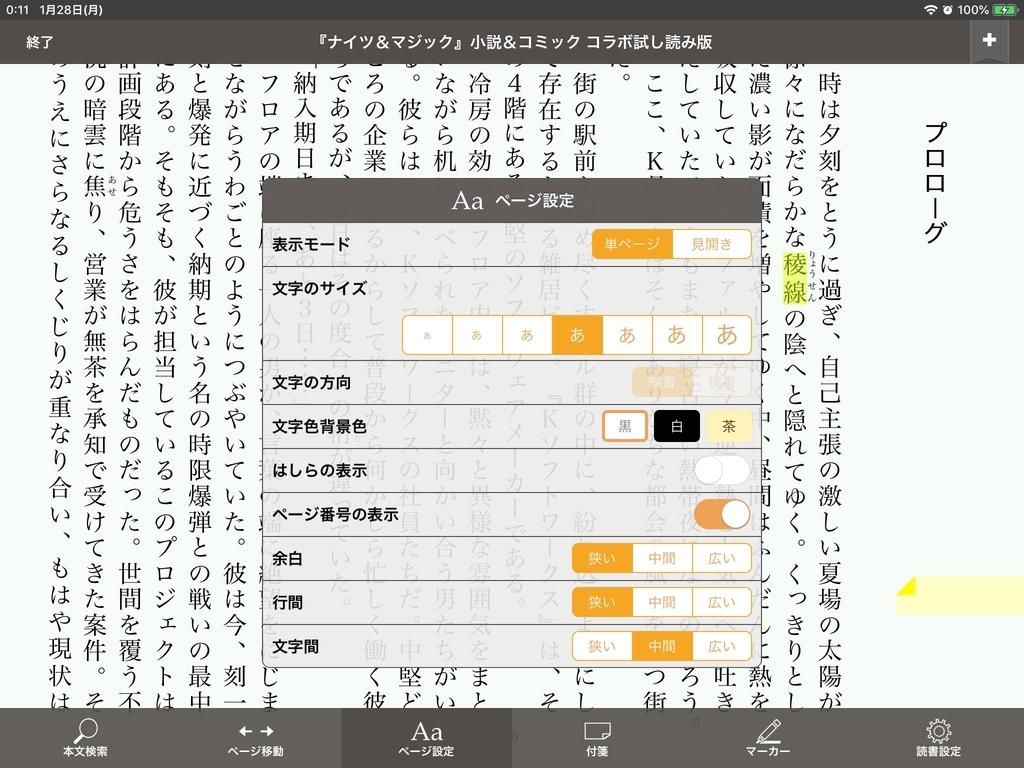 f:id:haru_z1k:20190128001135j:plain