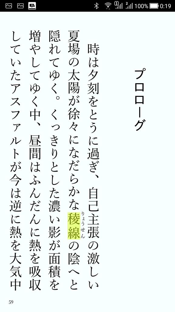 f:id:haru_z1k:20190128002409j:plain