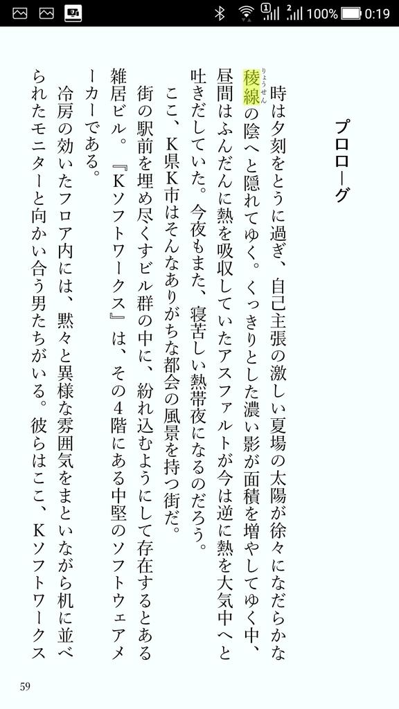f:id:haru_z1k:20190128002519j:plain