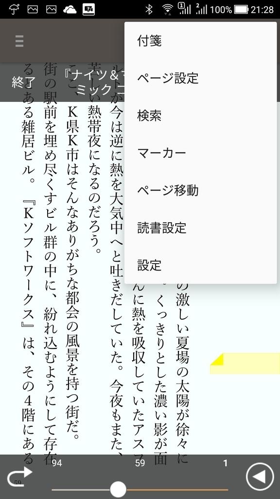 f:id:haru_z1k:20190128213428j:plain