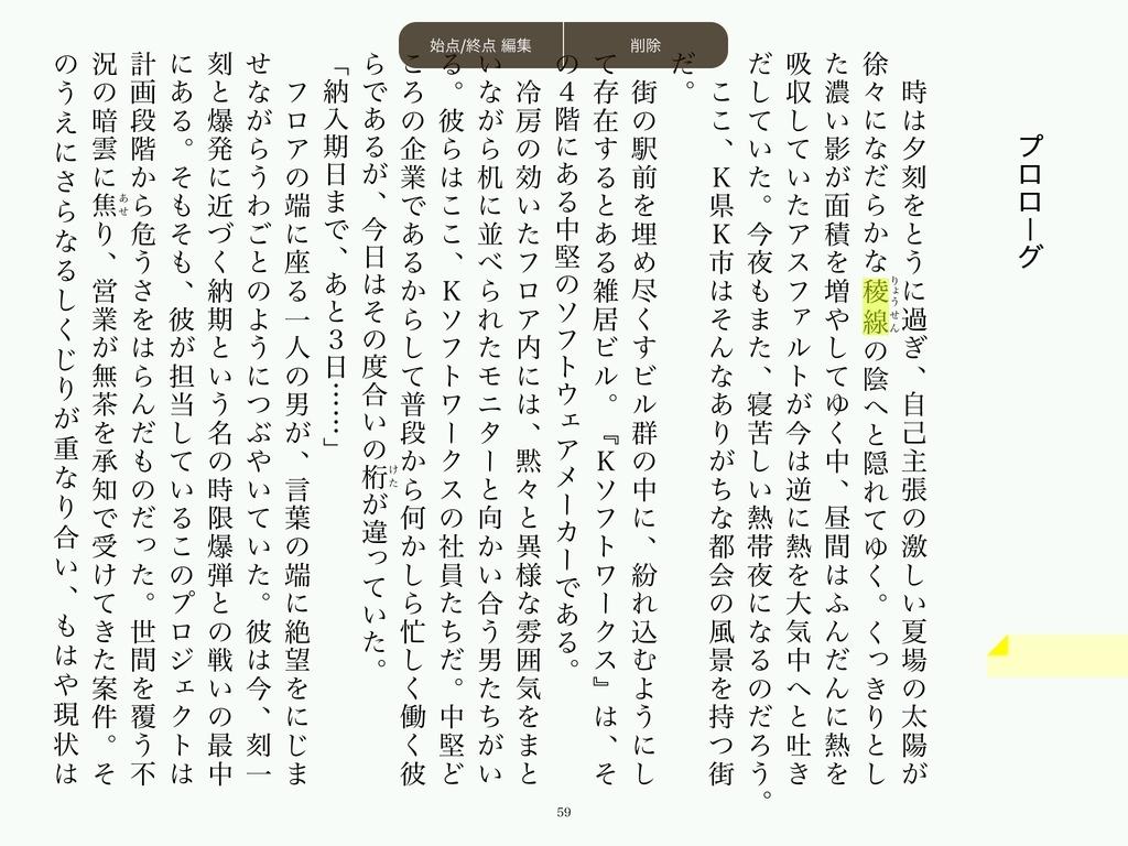 f:id:haru_z1k:20190128215317j:plain