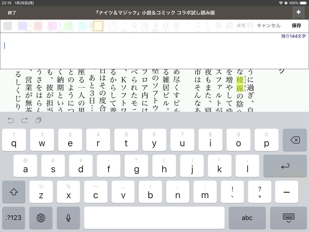 f:id:haru_z1k:20190128221505j:plain