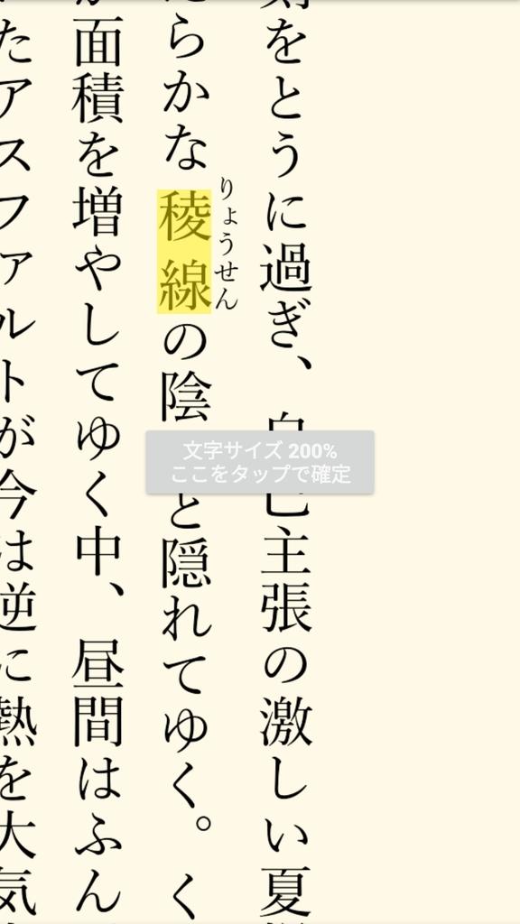 f:id:haru_z1k:20190129033422j:plain