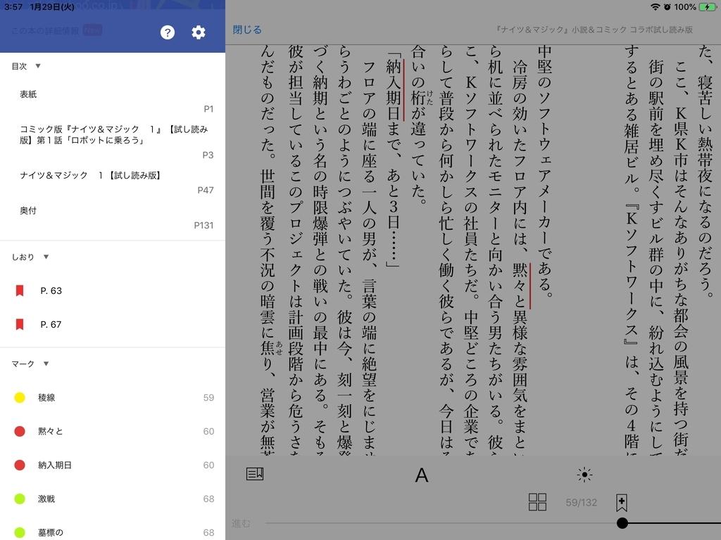 f:id:haru_z1k:20190129035739j:plain