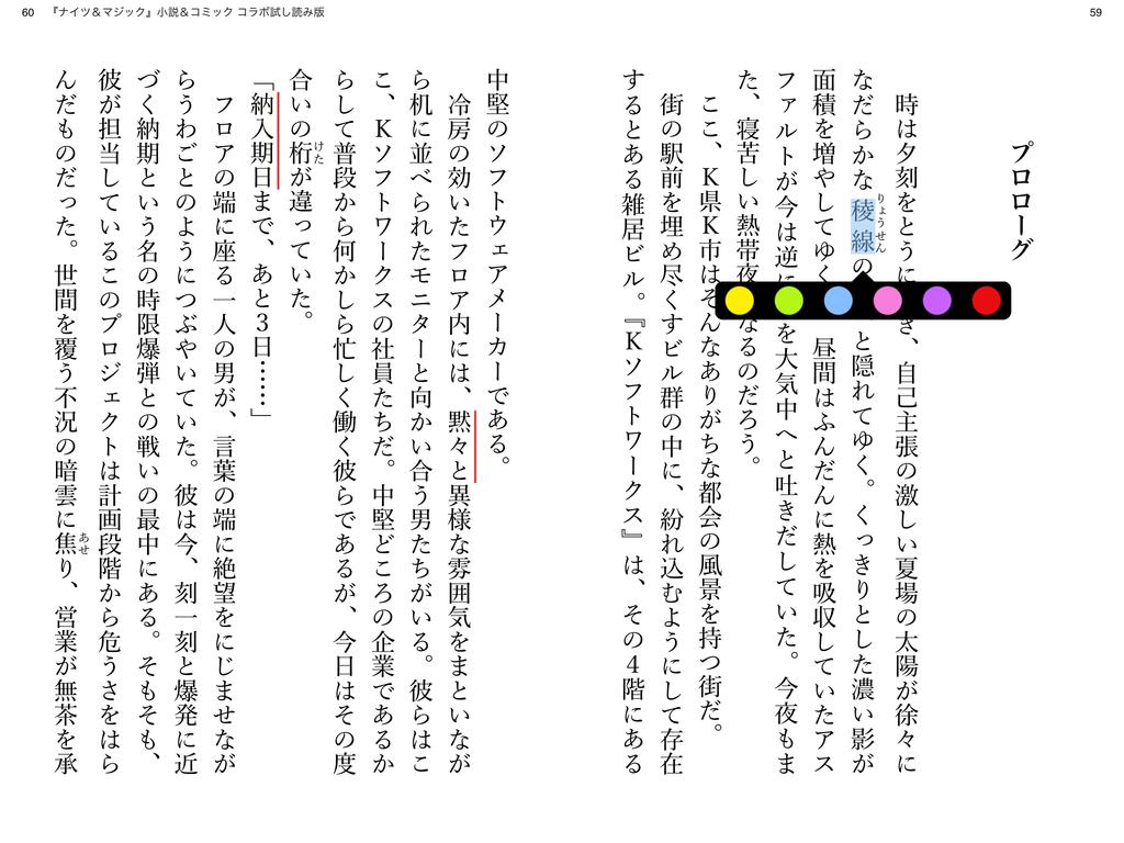 f:id:haru_z1k:20190129043026p:plain