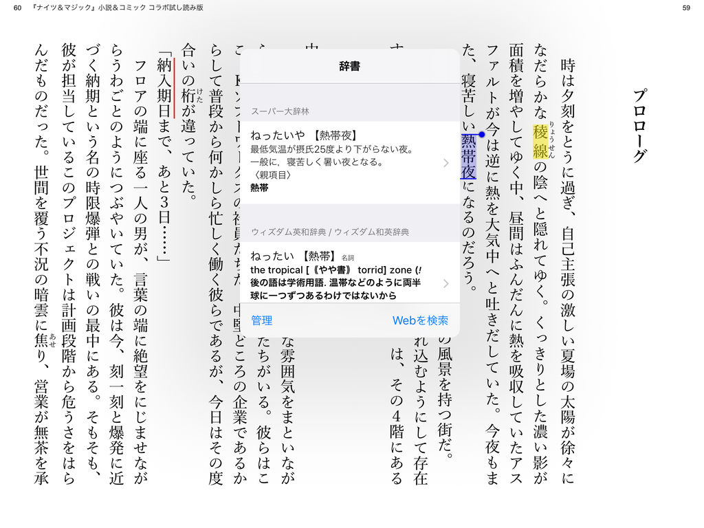 f:id:haru_z1k:20190129044622p:plain